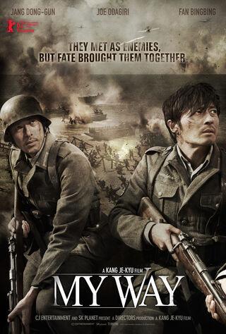Mai Wei (2012) Main Poster