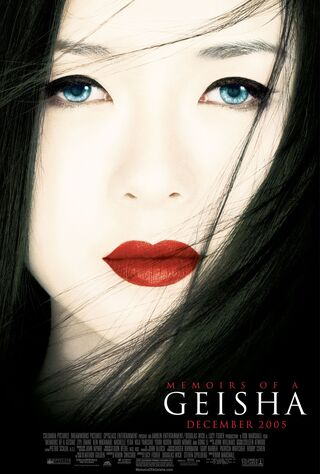 Memoirs Of A Geisha (2005) Main Poster