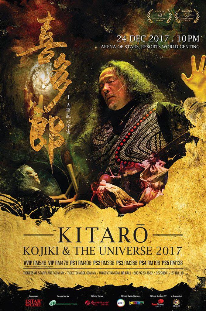 Kitaro Main Poster