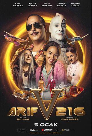 ARIF V 216 (2018) Main Poster