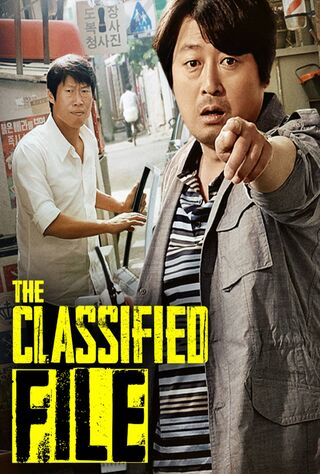 The Classified File (2015) Main Poster