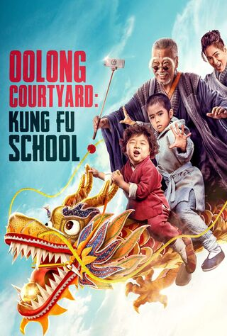 Oolong Courtyard: KungFu School (2018) Main Poster