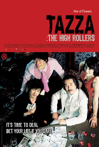 Tazza: The High Rollers (2006) Main Poster
