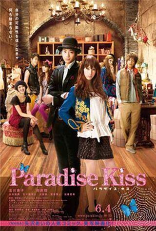 Paradise Kiss (2011) Main Poster
