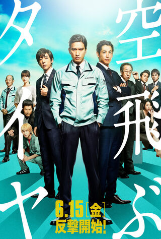 Recall (2018) Main Poster