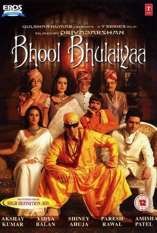 Bhool Bhulaiyaa (2007) Main Poster