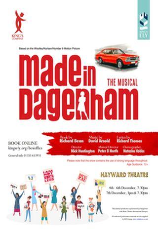 Made In Dagenham (2010) Main Poster