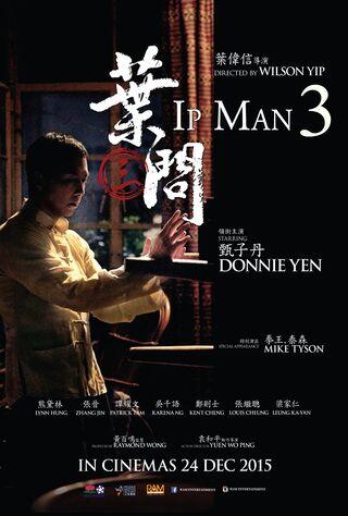 Yip Man 3 (2015) Main Poster