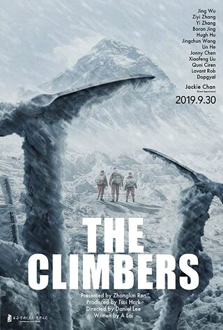 The Climbers (2019) Main Poster
