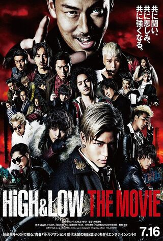 High & Low: The Movie (2016) Main Poster