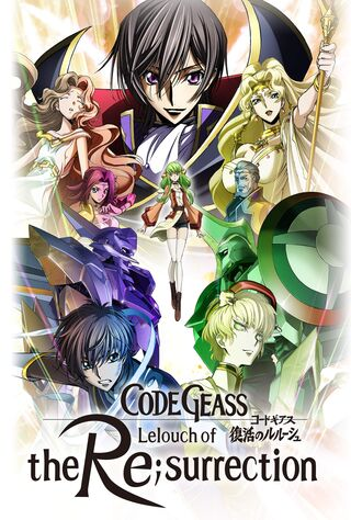 Code Geass: Lelouch Of The Re;Surrection (2019) Main Poster
