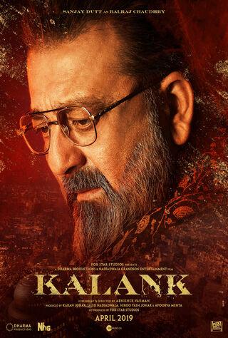 Kalank (2019) Main Poster