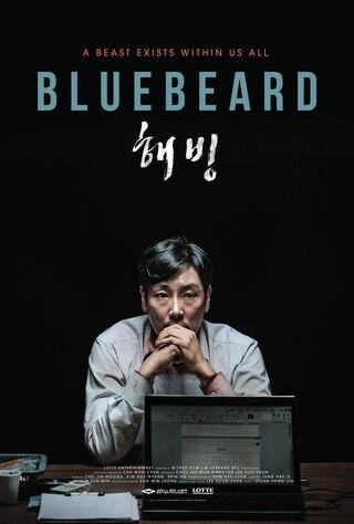 Bluebeard (2017) Main Poster