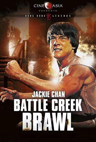 Battle Creek Brawl (1980) Main Poster