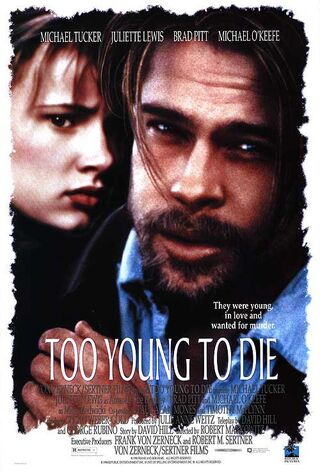 Too Young To Die (2016) Main Poster