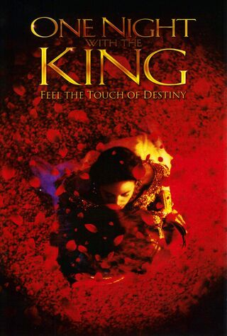 One Night With The King (2006) Main Poster
