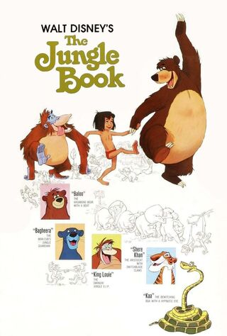 The Jungle Book (1967) Main Poster