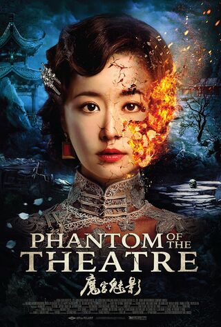 Phantom Of The Theatre (2016) Main Poster