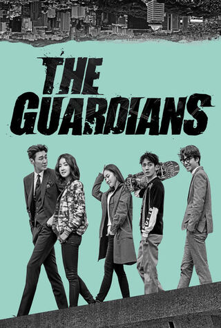 The Guardian (2017) Main Poster
