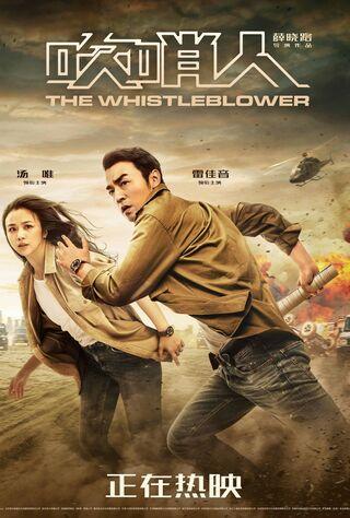 The Whistleblower (2019) Main Poster
