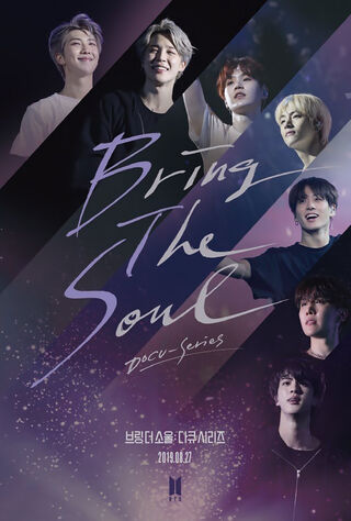 Bring The Soul: The Movie (2019) Main Poster