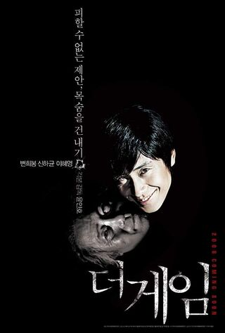 The Devil's Game (2008) Main Poster