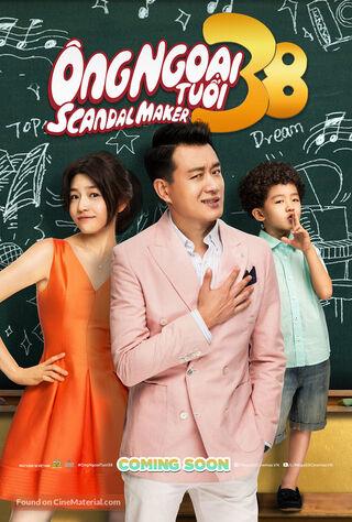Scandal Maker (2016) Main Poster