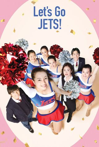 Let's Go Jets (2017) Main Poster