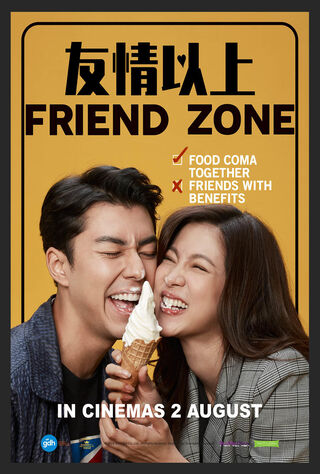 Friend Zone (2019) Main Poster