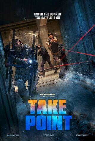 Take Point (2018) Main Poster