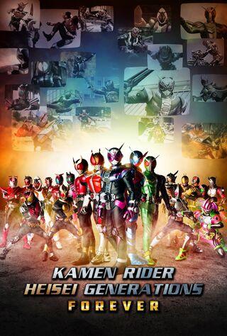 Kamen Rider Heisei Generations Forever (2018) Main Poster