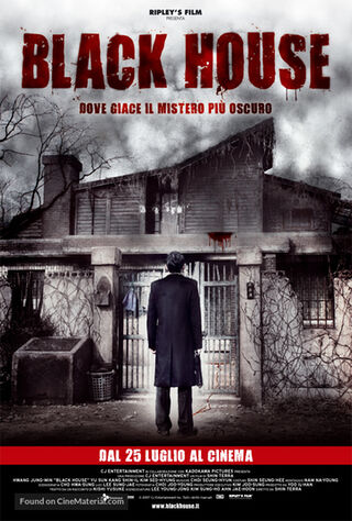 Black House (2007) Main Poster