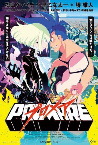 Promare (2019) Main Poster