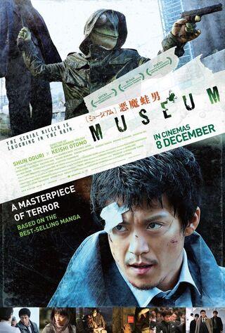 Museum (2016) Main Poster