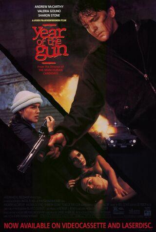 Year Of The Gun (1991) Main Poster