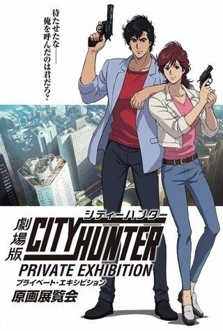 City Hunter: Shinjuku Private Eyes (2019) Main Poster
