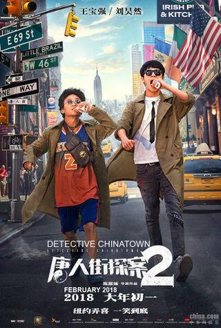 Detective Chinatown 2 (2018) Main Poster