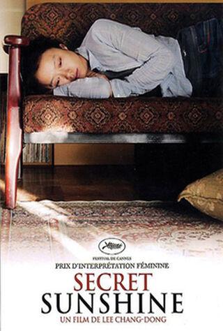 Secret Sunshine (2010) Main Poster