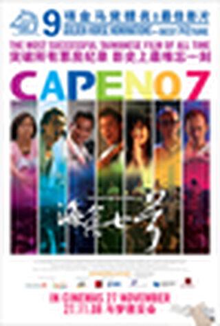 Cape No. 7 (2008) Main Poster