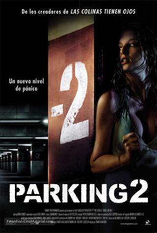 P2 (2007) Main Poster