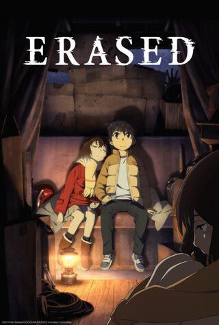 Erased (2016) Main Poster