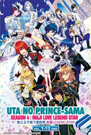 Uta No Prince Sama Maji Love Kingdom, The Movie (2019) Main Poster