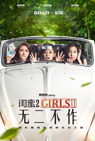 Girls Vs Gangsters (2018) Main Poster