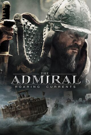 The Admiral (2014) Main Poster