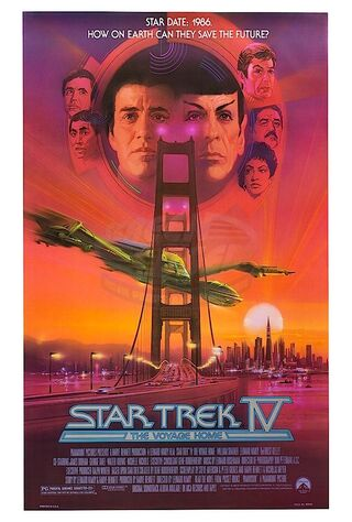 Star Trek IV: The Voyage Home (1986) Main Poster