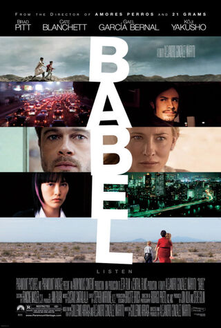 Babel (2006) Main Poster