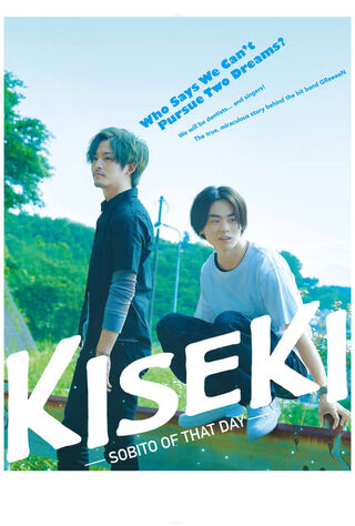 Kiseki: Sobito Of That Day (2017) Main Poster