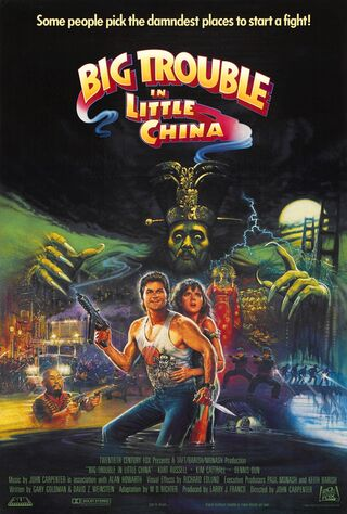 Big Trouble In Little China (1986) Main Poster