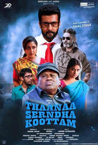 Thaanaa Serndha Koottam (2018) Main Poster