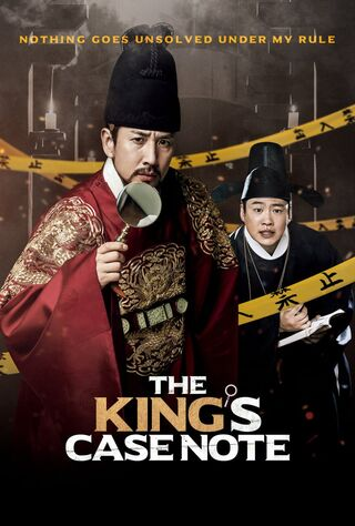 The King's Case Note (2017) Main Poster